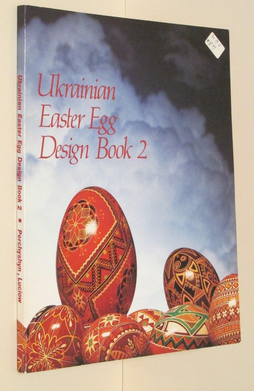 Image for Ukrainian Design Book 2